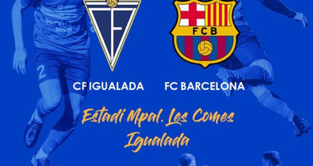 ودية برشلونة
