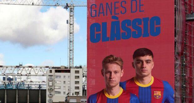 برشلونة يوجه رسالة قوية إلى ريال مدريد 1