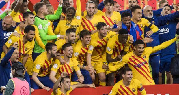 برشلونة كأس الملك
