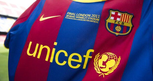 """قميص برشلونة """"اليونيسيف"""""""