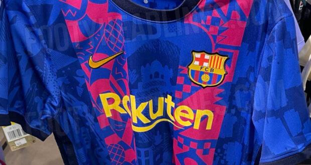 قميص برشلونة الثالث الخاص بدوري الابطال